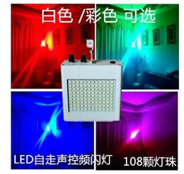 High brightness LED strongpoint of KTV light bar Disco dancing stage flash SMD5050 blanco luces discoteca DJ etapa iluminacion DJ Partido