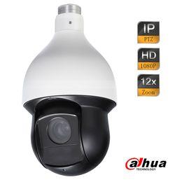 Dahua 2Mp Full HD 1080P 5.1-61.2mm 12x Zoom óptico red IR PTZ cámara domo desde ptz 12x fabricantes
