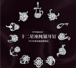 Wholesale Selling authentic s925 pure silver fashion in Europe and America to restore ancient ways the zodiac stud earrings high grade