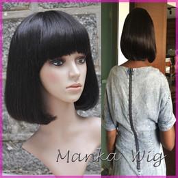 Short Wigs for Black Women Pixie Cut Wig for Women Short African American brazilian hair Wigs for black women