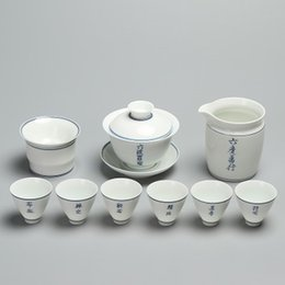 Ceramic gift hand-painted kung fu tea set a private custom gift boxes six degrees of teacups tureen sample tea cup