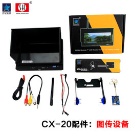 Wholesale SH Chengxing CX model aircraft remote control airplane parts Figure transmission equipment