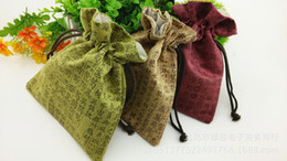 Wholesale Suede bag antique pieces of paper to play with bags Man playing classical sheet music collections Bag spot maintenance