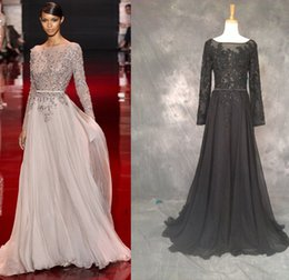 Elegant Long Sleeve Evening Dresses Jewel Neck Beaded Appliques Tulle Chiffon Floor Length Party Gowns Custom Made E215