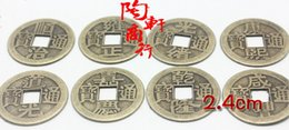 Wholesale New Arrive mm Chinese Feng Shui Lucky China Ancient Coins set Educational Ten emperors Antique Fortune Money
