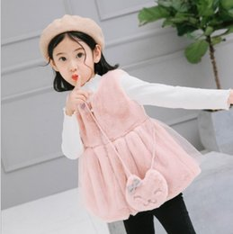 2017 new style baby girl clothing winter veil vest comfortable warm sweet cute plush collarless pink waistcoat with pocket lace vest