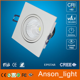 discount best office lamps best sell cob beans gall lights led downlight grille lamp double led best office lamps