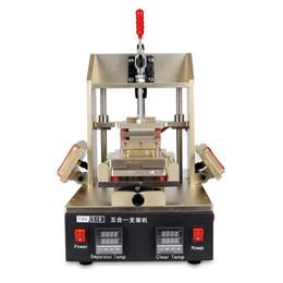5 in1 Multifunction LCD Refurbish Machine Middle Bezel Splitter + Vacuum Separator + Glue Remover + Frame Laminator + Preheater