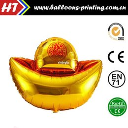 Wholesale 50pcs alumnum balloons Festival party supplies inch large gold ingot aluminum balloons decorated New Year festivals Store opened gold ing