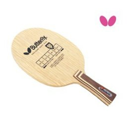 Wholesale Butterfly Korbel Long Handle FL Table Tennis Blades Paddle Bat Ping Pong Racket