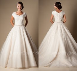 Wholesale 2016 New Cheap Ball Gown Princess Lace Tulle Modest Wedding Gowns With Cap Sleeves Temple Wedding Dresses Modest HF WD01