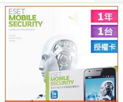 Wholesale ESET MOBILE SECURITY new year3pc activation Android phone tablet antivirus