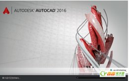Wholesale CAD2016 software activation serial number