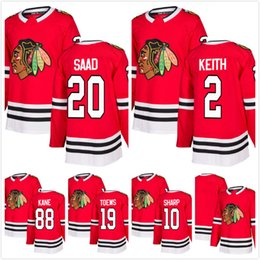 2018 Star Mens Jonathan Toews 88 Patrick Kane 10 Patrick Sharp 2 Duncan Keith 20 Brandon Saad blank Chicago Blackhawk Hockey Jerseys RED