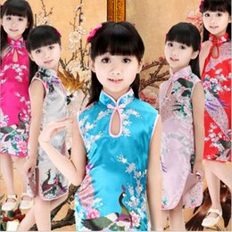 Wholesale Russia Hot sale Chinese Kid Child Girl Peacock Cheongsam Dress Cheap Girls Qipao Clothes Colors