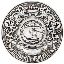 Wholesale New arriving fashion Russia coins Classic antique metal coins Cash magnet coins