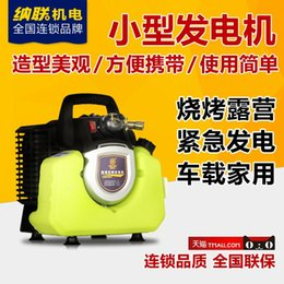 Wholesale Carolina United camping outdoor portable generator KW home mini portable digital inverter gasoline generator