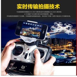 Wholesale The new central bank B with FPV real time transfer mode of four axis aircraft UAV aerial model airplane
