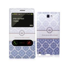Caso mayor-tirón para la nota 2 de la cubierta fina de cuero para Samsung Galaxy Nota 2 II Volver teléfono celular Casos Accesorios Protector desde nota 2 galaxia delgada proveedores