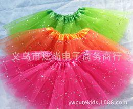 New Trade supply children's dance performances skirt TUTU sequined skirt tutu skirt bust costumes