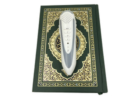 Wholesale Muslim gift Al Quran Pen Reader with beautiful Coran book leather bag reciter Qari languages