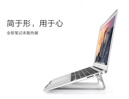 Wholesale High Quality Aluminum Alloy Laptop Monitor Heighten Stand Holder Desktop Radiator Bracket Mount for Tablet PC Computer