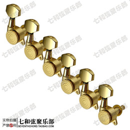 GD-F-6R electric guitar tuning peg string lock full enclosed string button string knob string axle tuning key
