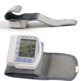 Digital Automatic Wrist Blood Pressure Pulse Monitor Heart Beat Meter ZH034