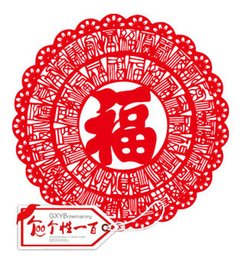 Wholesale Personalized paper cutout window stickers fu word crafts grilles glass stickers