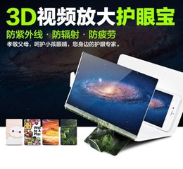 Wholesale 3D Mobile Video Magnifier Folding Portable Handset Screen High definition Video Amplifier Amplify Eye Treasure