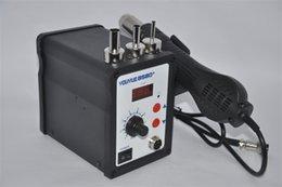 220V 700W YOUYUE 858D+ ESD Solder Rework Station LED Digital Soldering Iron Hot Air Gun