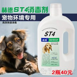 Wholesale 28 provinces nationwide shipping Hurd Pets environment disinfectant L kill tiny puppy dog canine distemper virus
