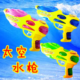 Wholesale-Children's toys space nozzle summer water linyi children's toys wholesale market stalls selling beach toys