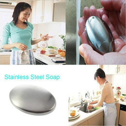 Wholesale 2015 NEW Magic eliminating Odor Kitchen Bar Smell cleaning Stainless Steel Soap HY2860