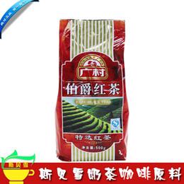 Wholesale 2015 Promotion Real Qs Assam Alpine Stars Lapsang Souchong Black Tea Tea Drinks Raw Material Canton Village Earl Black