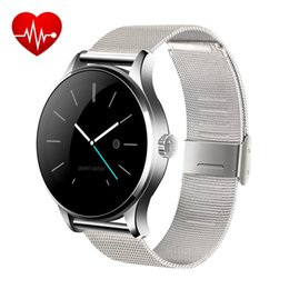 Wholesale New Release K88H Smart Watch With Inch IPS Round Screen Support Anti lost Heart Rate Monitor Bluetooth Watch For IOS Android