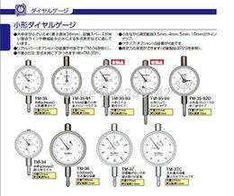 Wholesale TECLOCK dial indicator TM TECLOCK TM