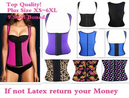 Wholesale Sexy Latex Vest Corsets and Bustiers PLUS SIZE XS XL Hot Shapers Waist Training Corset Top Ann Chery Waist Cincher Bodysuit Women