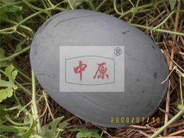 40g High yield Good quality black watermelon seeds-Hejuguan
