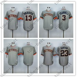 Wholesale 2015 Detroit Tigers Alan Trammell Kirk Gibson Lance Parrish Men s Baseball Jersey With Standard US Size