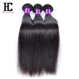 Brazilian Virgin Hair Straight 4 Bundles, 7A Unprocessed Virgin Human Hair Weave, Cheap malaysian Straight Virgin Hair Bundles Natural Black