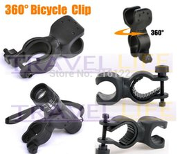"""1"""" 360 Swivel Wholesale Cycling Grip Mount Bike Clamp Bicycle Flashlight LED Torch Light Plastic Holder Clip 22-25mm"""