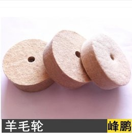 Wholesale Flat wool round flat shape parallel to the mirror polishing wheel wool sheep wool blankets plate