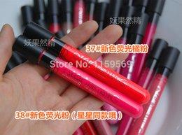 Wholesale scrub smooth liquid lip gloss durable waterproof fluorescent powder velvet arrival lips electronic warfare