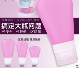 Portable travel cartoon adorable cosmetic packaging bottle emulsion sub bottle pouch bottle sub bottle of skin care products