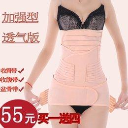 Wholesale Waist belly in postnatal corset waist belt sealing caesarean section maternal bound with summer air burning fat garment