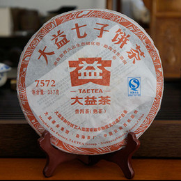 Wholesale Authentic guaranteed Dayi TAETEA ripe Puer Tea of ancient arbor g Menghai cooked shucha puerh seven cake ZG