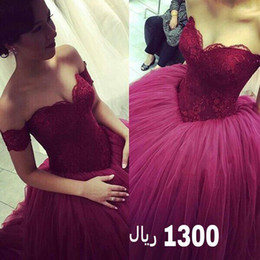 Wine Red Ball Gown Wedding Dresses 2016 Puffy Sweetheart Court Train Lace Tulle Plus Size Bridal Gowns