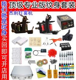 Wholesale A loss making sales professional tattoo kit munsu equipment shop Jie thorn Tattoo Kit Tattoo Kit