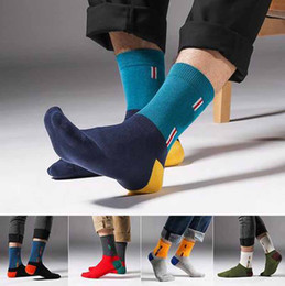 Wholesale 2016 High Quality Mens Business Socks Luxury Brand Elite Socks Fashion Casual Basketball Socks Cotton compression socks for men